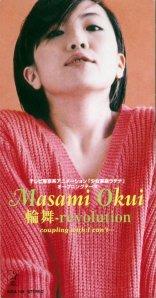 Masami Okui - Rinbu-revolution