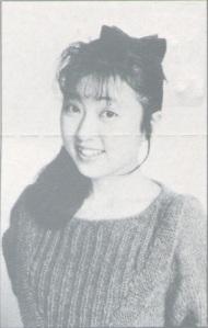 Az első kislemezének borítóján