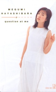 Question_card_front