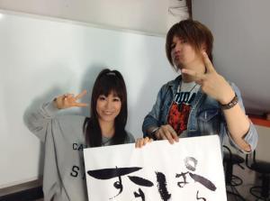 Chihiro Yonekura és Team. Nekocan [Neko]