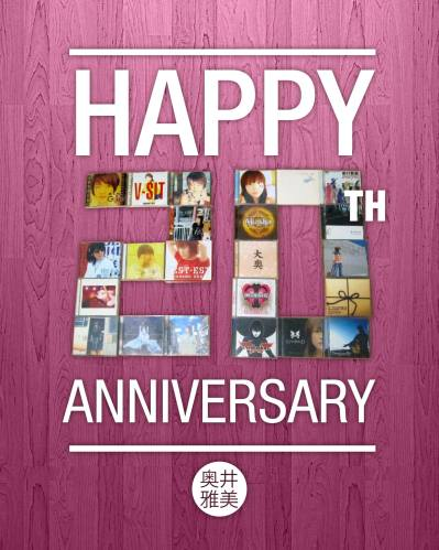Okui Masami 20th Anniversary