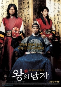 The King and the Clown [2005] movie_poster