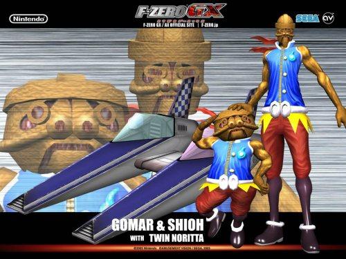 Gomar & Shioh