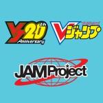 JAM Project - Victory Soul