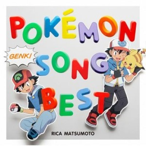 Matsumoto Rica ga Utau Pokémon Song Best