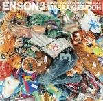 Endoh_Masaaki_-_ENSON3