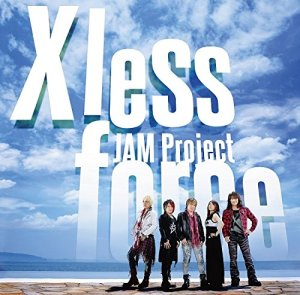 JAM Project BEST COLLECTION XI X less force