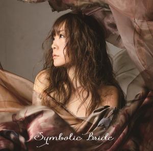 Okui Masami - Symbolic Bride
