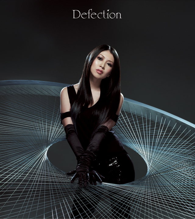 Chihara_Minori_-_Defection