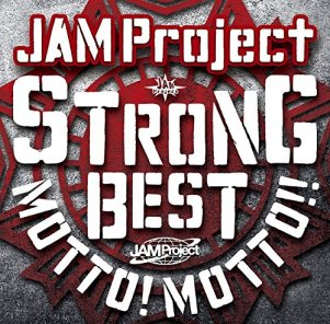 JAM Project STRONG BEST MOTTO! MOTTO!!
