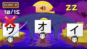 WiiUDS_OhayouBeginnersJapanese_05_mediaplayer_large